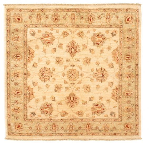 Bordered  Traditional Ivory Area rug Square Afghan Hand-knotted 331279