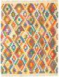Flat-weaves & Kilims  Geometric Ivory Area rug 4x6 Turkish Flat-weave 330015