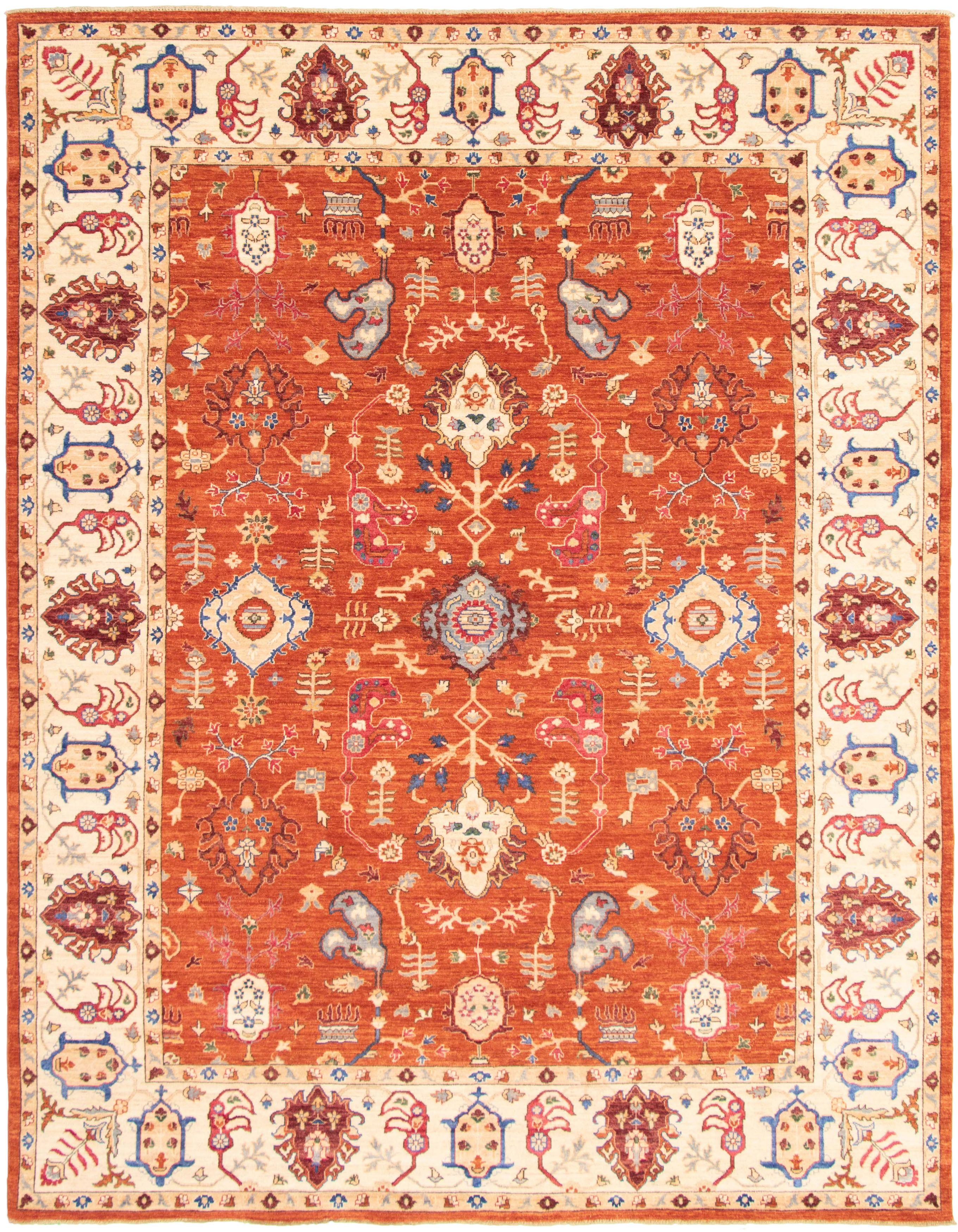 Pakistani Pako Persian 18 20 9 1 X 11 8 Hand Knotted Silk Wool Orange Rug Ecarpetgallery