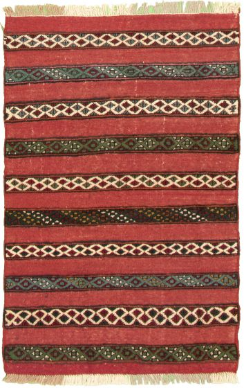 Carved  Tribal Red Area rug 3x5 Turkish Hand-knotted 334925