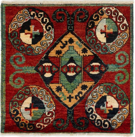 Bordered  Transitional Red Area rug Square Indian Hand-knotted 280050