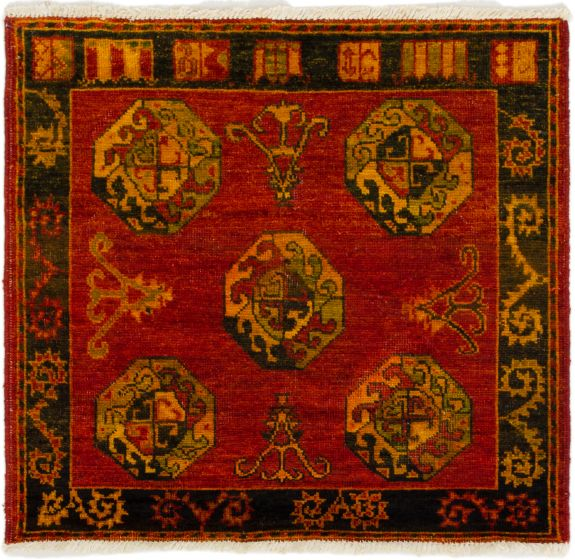 Bordered  Transitional Red Area rug Square Indian Hand-knotted 280057